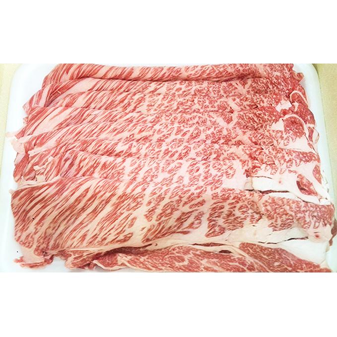 【ふるさと納税】とやま和牛肉 肩ローススライス(約640g) 【肉・牛肉・ロース・にく・ぎゅうにく】