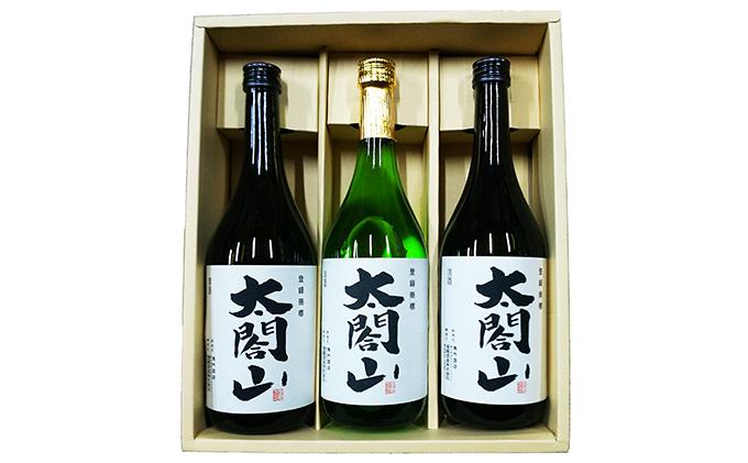 【ふるさと納税】清酒太閤山大吟醸、本醸造セット 【お酒・日本酒・大吟醸酒】
