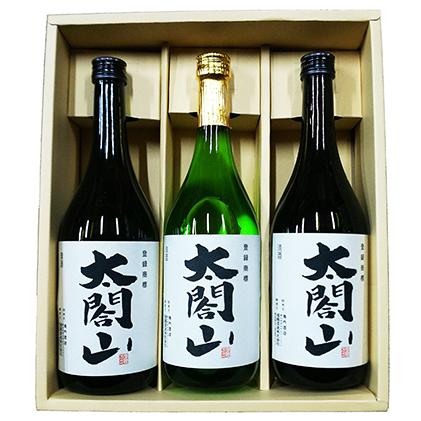 【ふるさと納税】清酒太閤山大吟醸、本醸造セット 【お酒・日本酒・大吟醸酒・おさけ・アルコール】