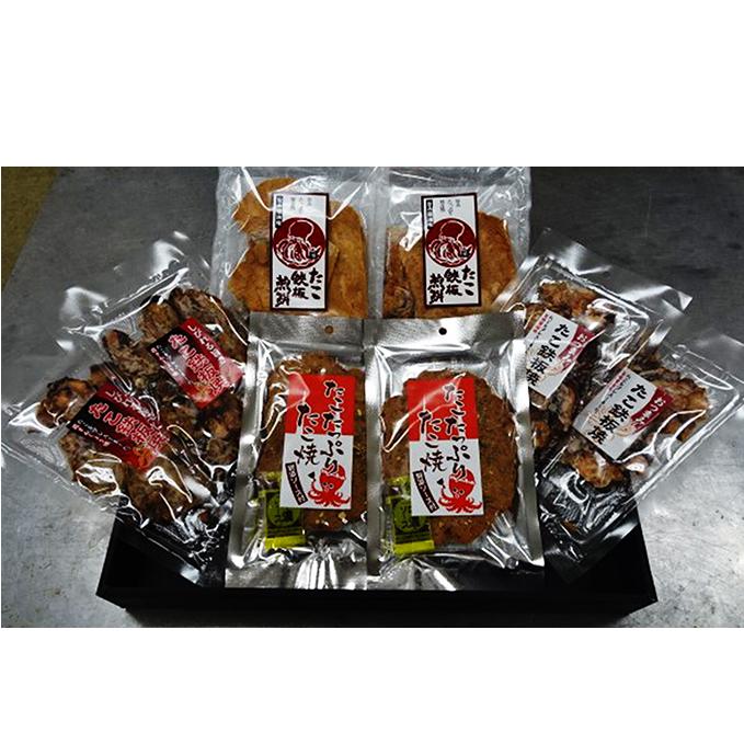 【ふるさと納税】鉄板海鮮「たこづくし」セット 【菓子/煎餅・せんべい・おかし】