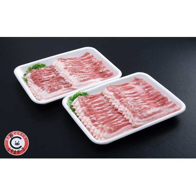 【ふるさと納税】とやまポーク バラうす切り【600g入】×2P 【お肉・豚肉・バラ】