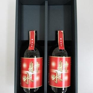 【ふるさと納税】純米焼酎「射水」2本セット 【お酒・酒・焼酎・米焼酎】