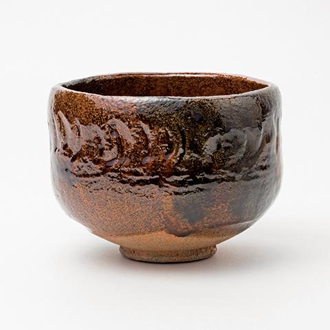 【ふるさと納税】大樋焼 飴茶椀