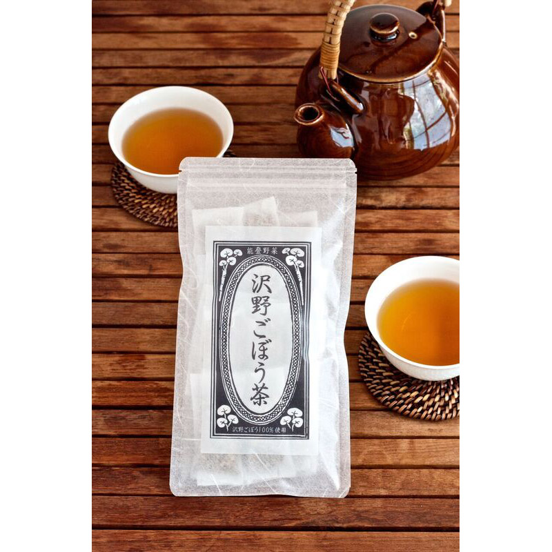 【ふるさと納税】能登伝統野菜 沢野ごぼう茶(ティーパック4g×10個×4袋) ノンカフェイン デカフェ カフェイン無し