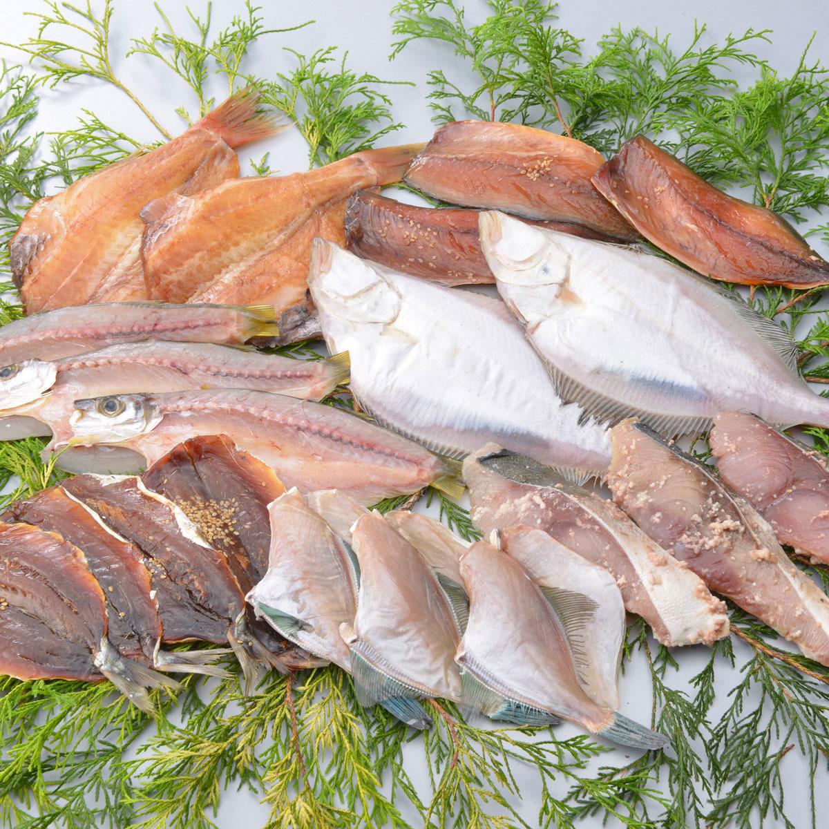 魚介類 水産加工品 セット 詰め合わせ 干物能登の豊かな漁場で水揚げされた旬の魚を使用した手作りの干物です ふるさと納税 能登の朝どれ 魚 贈答 新作 鮮魚 干物セット 在庫限り いきいき七尾魚 ギフト