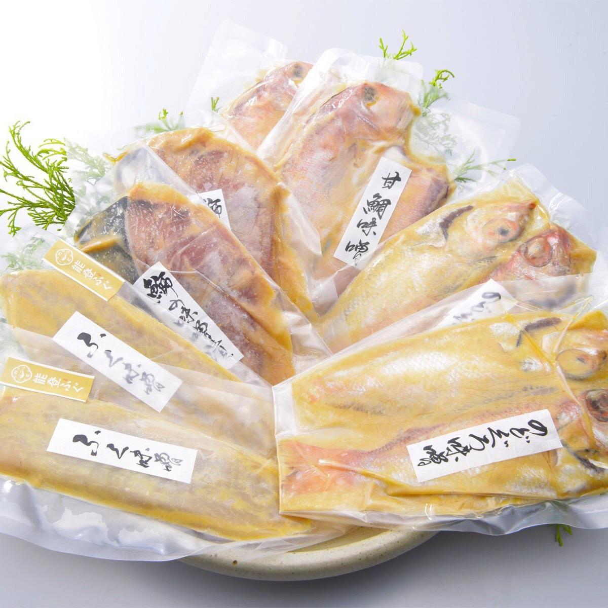 【ふるさと納税】能登 里海 里味噌漬けの詰め合せ(ブリ・甘鯛・能登フグ・のどぐろ) 鮮魚 干物