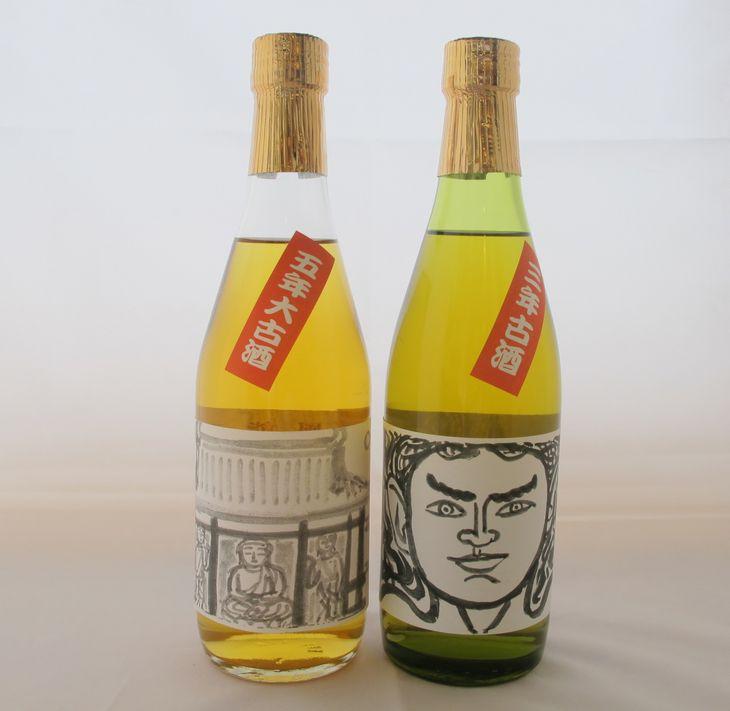 【ふるさと納税】能登の地酒 三年古酒・五年大古酒(500ml×2本)プレゼント ギフト お祝い