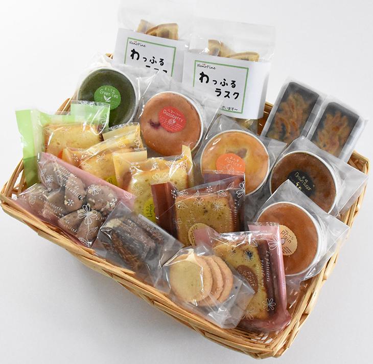 【ふるさと納税】焼菓子詰め合わせ(小)パウンドケーキ スイートポテト ラスク クッキー 贈答 ギフト プレゼント
