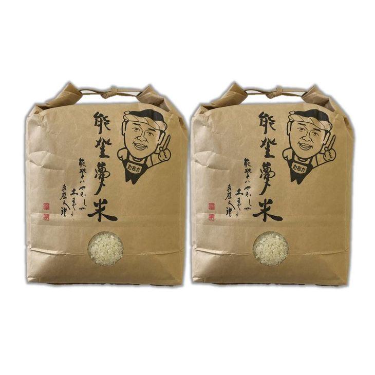 【ふるさと納税】能登産コシヒカリ 能登夢米6kg(精米3kg×2袋)※令和元年10月より順次発送