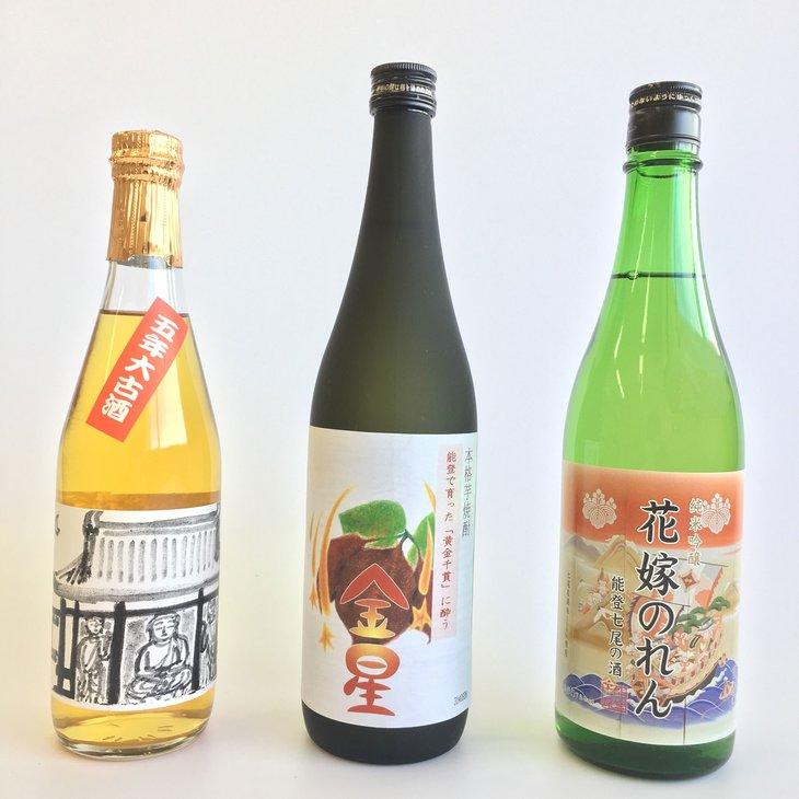 【ふるさと納税】七尾の地酒3本セット[五年古酒(清酒)・金星(芋焼酎)・花嫁のれん(純米吟醸酒)]
