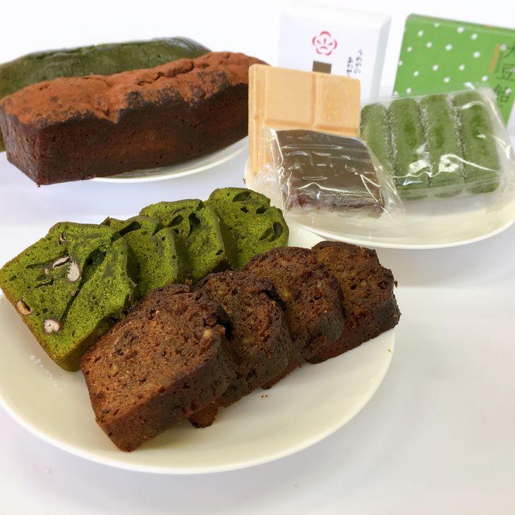 【ふるさと納税】梅屋常五郎 パウンドケーキ・最中・豆あめの詰め合わせ
