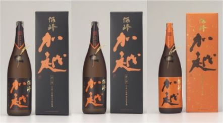 【ふるさと納税】100014. 酒峰加越(朱ノ吟・黒ノ滴)大吟醸1.8L 3本セット