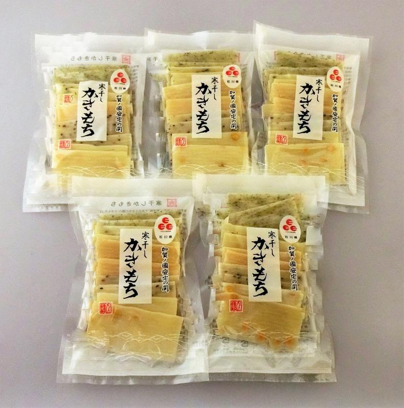 【ふるさと納税】010121.寒干しかきもち