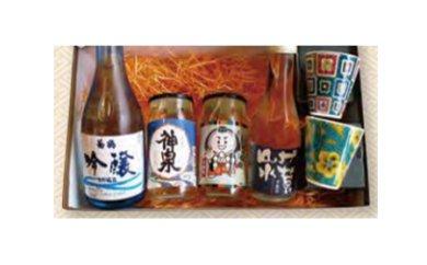 【ふるさと納税】010071. こまつの地酒九谷で飲み比ベセット