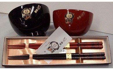 【ふるさと納税】010098. カブッキーセット