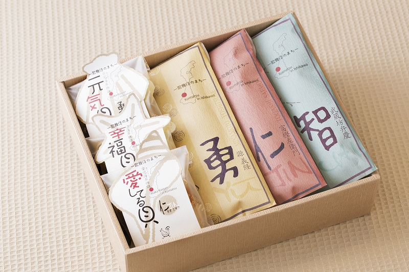 【ふるさと納税】010108. 「歌舞伎のまち」マルフジ菓子セット(全6種)