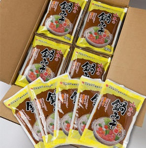 【ふるさと納税】016004. 塩麹入りの自慢の味噌 山木の鍋みそ(3~4人分×20袋)