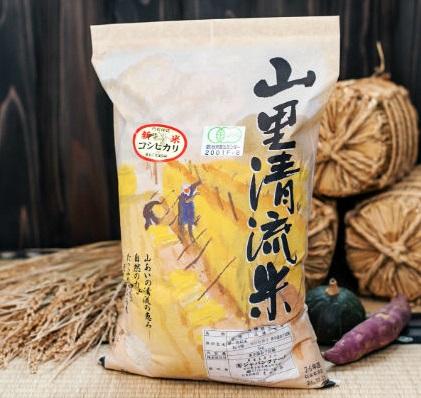 【ふるさと納税】015003. 【有機JAS認定】有機栽培米コシヒカリ 5kg