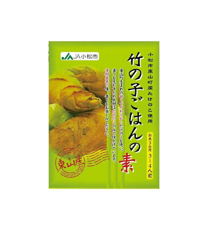 上質な竹の子 ふるさと納税 006007. 竹の子ごはんの素 公式ショップ お米3合 人気ショップが最安値挑戦 4個セット 3~4人 用
