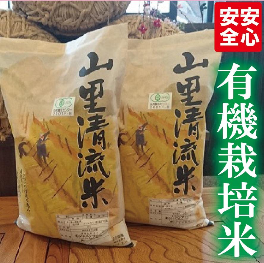 【ふるさと納税】T38. ジャパンファームの有機栽培米