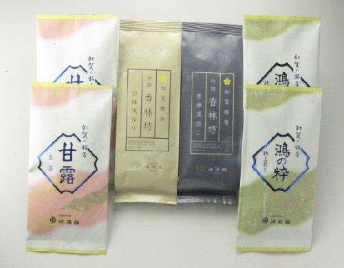 【ふるさと納税】030020. 加賀棒茶、特上煎茶、玉露セット