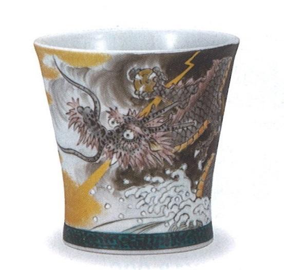 【ふるさと納税】045010. フリーカップ・龍(1030)