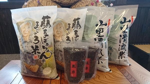 【ふるさと納税】M03. ジャパンファームの特選コシヒカリ+黒米セット