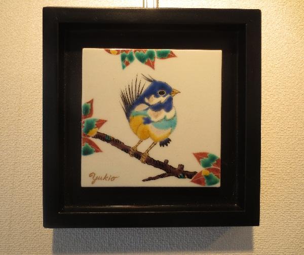 【ふるさと納税】M05. 打田幸生 陶額 鳥の図