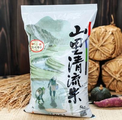 【ふるさと納税】010105. 山里清流米コシヒカリ 5kg