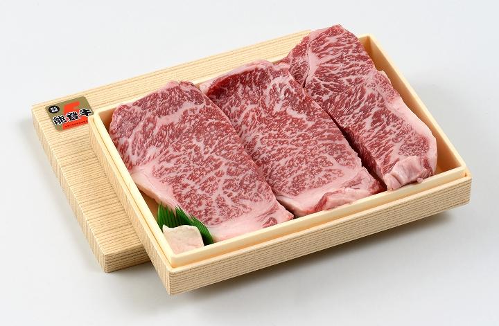 【ふるさと納税】【希少】能登牛 ロースステーキ(170g×3枚、冷蔵)