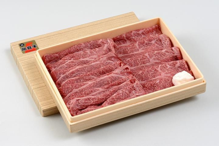 【ふるさと納税】【希少】能登牛 カタロースすき焼き肉(600g、冷蔵)