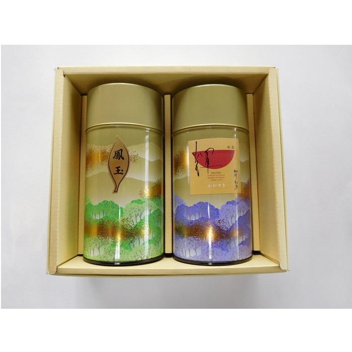 【ふるさと納税】煎茶・紅茶セット(缶入り)