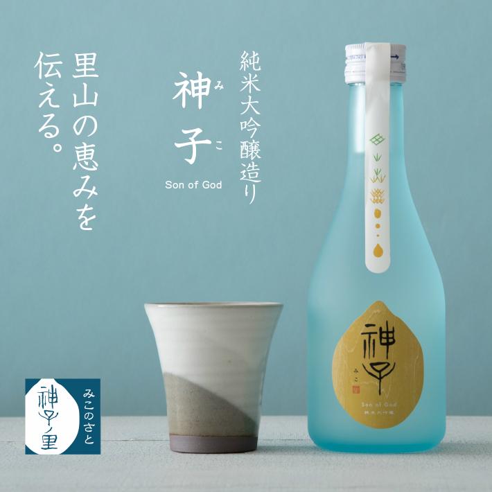 【ふるさと納税】[F022] 能登神子原米100%使用 純米大吟醸酒『神子 -Son of God-』(300ml)