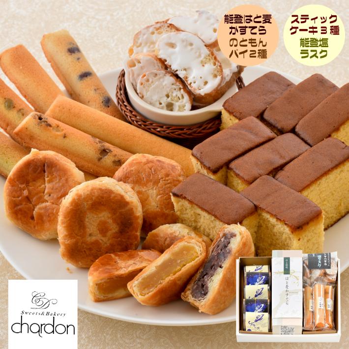 【ふるさと納税】[K018] シャルドン焼き菓子詰合せ