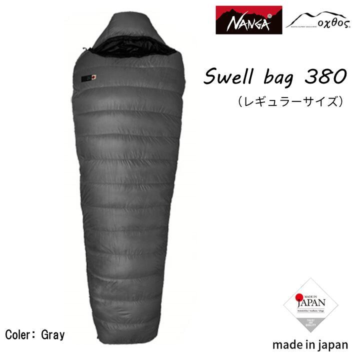 【ふるさと納税】[R165] Nanga×oxtos スウェル380【レギュラー】