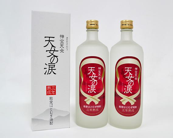 【ふるさと納税】No.089 能登ハトムギ焼酎 神宝天女 三年熟成 天女の涙