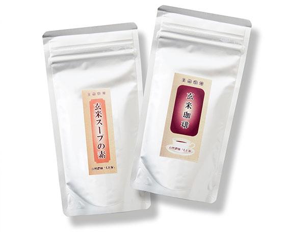 【ふるさと納税】No.056 自然栽培 玄米珈琲と玄米スープの素 セット / コーヒー 無農薬 ノンカフェイン 石川県