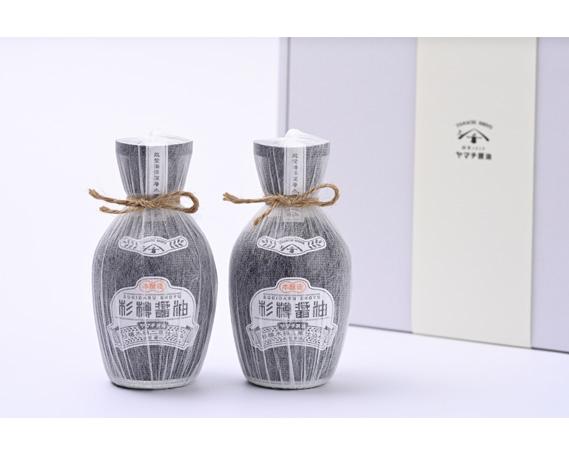 【ふるさと納税】No.073 杉樽醤油2本セット