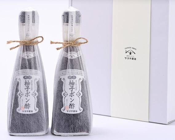 【ふるさと納税】No.076 柚子ポン酢2本セット