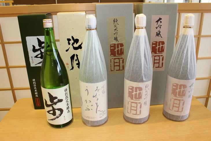 【ふるさと納税】贅沢!地酒の堪能!飲み比べセットE