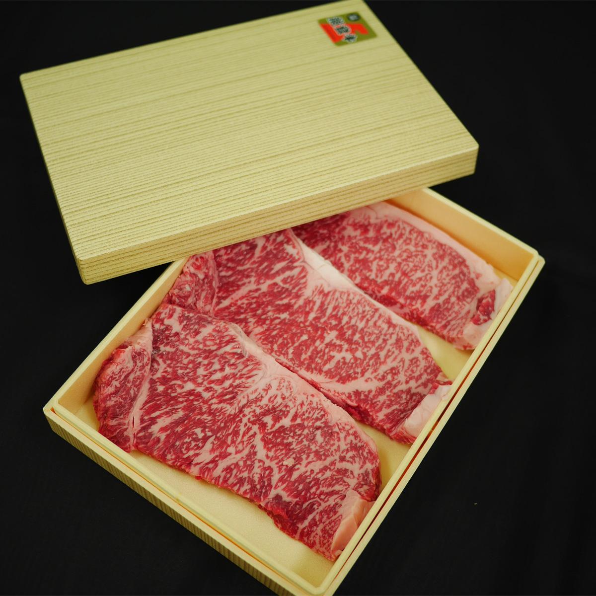 【ふるさと納税】徹底した品質管理で安全で美味しいお肉「能登牛」ロースステーキ