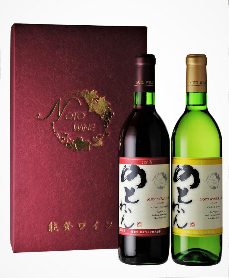 【ふるさと納税】能登ワイン2本セットA