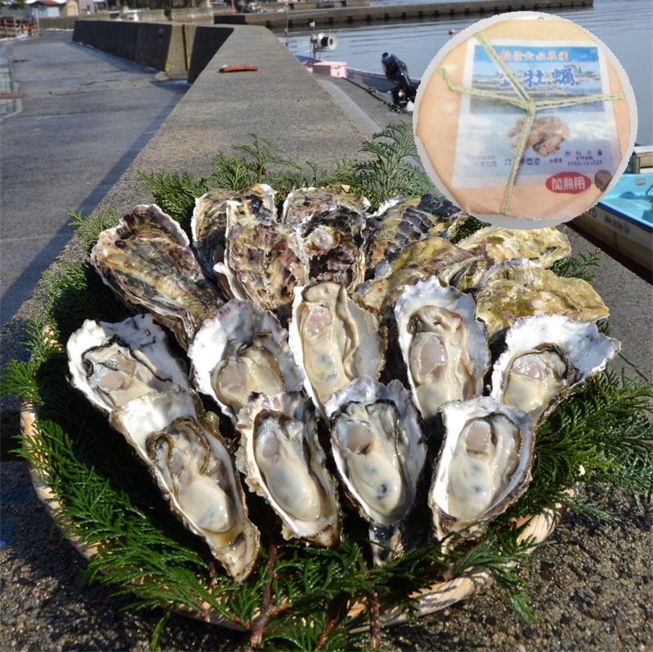 【ふるさと納税】能登穴水の牡蠣(ムキ身)加熱用1kg