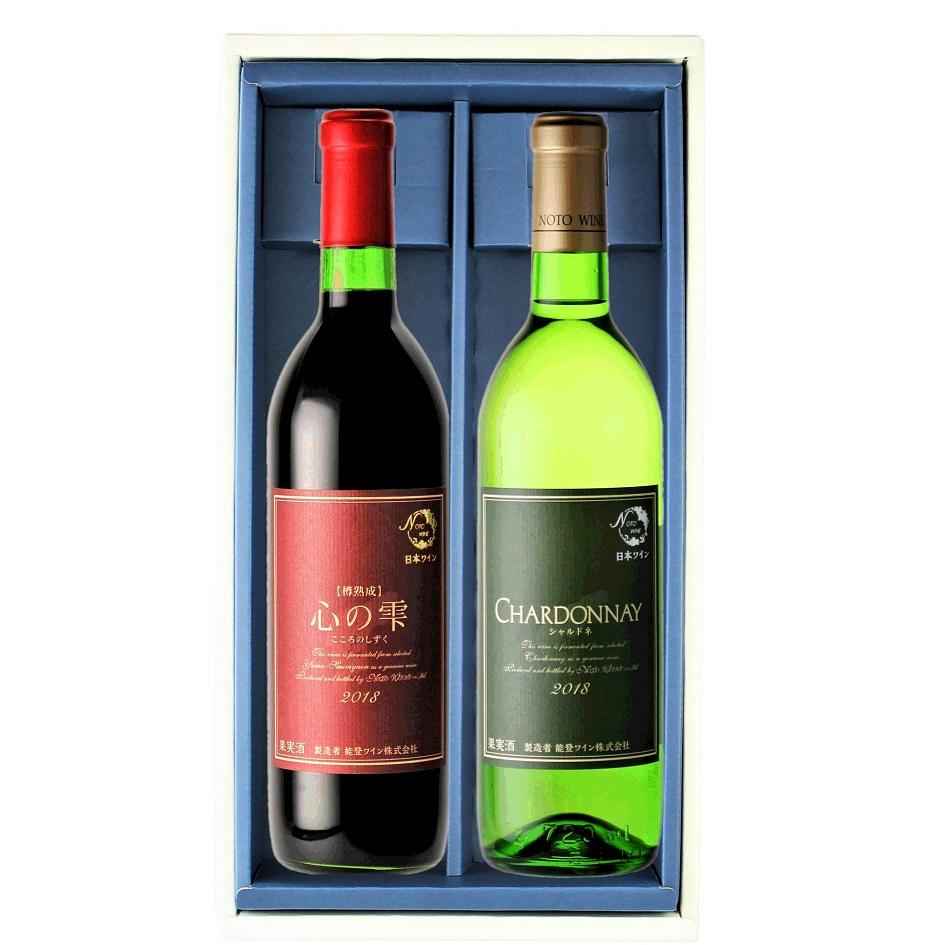 優雅な香り、深みのある味わいが特徴の樽熟成赤ワインと、柑橘果物のような香り、シャープな酸味が特徴の辛口白ワインのセット。能登ワインの中でもアップグレードの本格ワイン 【ふるさと納税】能登ワイン2本セットC