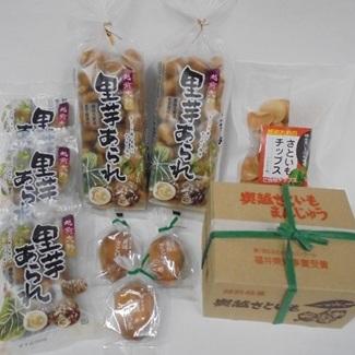 【ふるさと納税】越前おおの特産の里芋を使ったお菓子セット 【菓子/あられ/チップス・おかし・詰め合わせ】