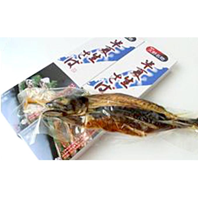【ふるさと納税】半夏生さば 2本セット 【サバ・魚貝・加工品・詰め合わせ・鯖】