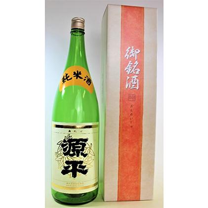 【ふるさと納税】源平 純米酒 1,800ml 【お酒・日本酒・純米酒】