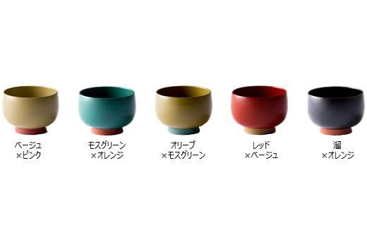【ふるさと納税】aisomo cosomo 小鉢 [B00506]