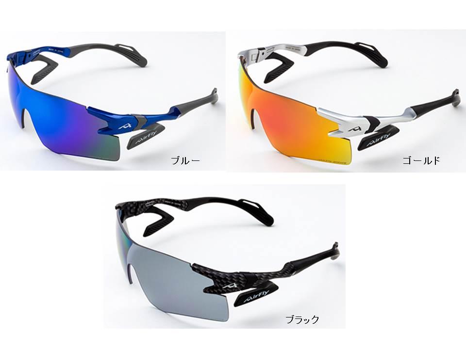 <title>AF-301 WV偏光レンズ ふるさと納税 エアフライ 1眼偏光レンズ ワイドビュータイプ 春の新作シューズ満載 A02306</title>