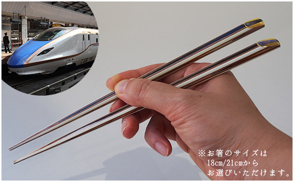 【ふるさと納税】北陸新幹線「かがやき」箸&自由に描ける「杉のうちわ」セット